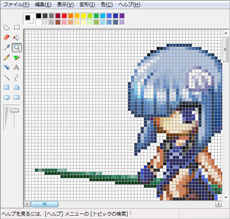 WOMI's offical Trauare Freudenstachel sprite preview Rks01